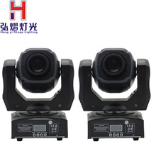 fast shipping HOT/ 2pcs/lot Eyourlife LED Inno Pocket Spot Mini Moving Head Light 60W DMX dj 8 gobos effect stage lights(China)