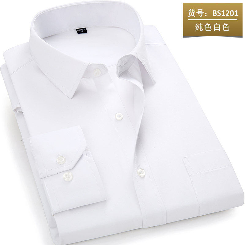 Men's Long Sleeve Pure Color Shirts Fashion Casual Shirts In Spring and Autumn