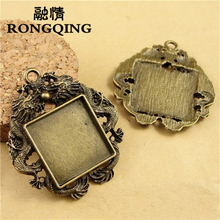 RONGQING 20pcs/lot Dragon Square Cabochon Base 25mm Pendant Accessoire Bijoux Fabrication Square Cameo Settings