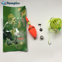 Rompin Carp Fishing Hook Sea Monster with Lead Sinker Carbon Steel Strong Explosion Hooks Fishing Tackle Equipment