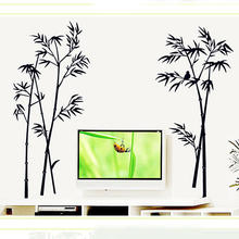 Chinese Style Black High Quality Bamboo Wall Sticker PVC Removable Art Decal Mural Home Office Room TV Wall Decoration DIY(China)