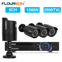 Security Kit Home Security CCTV Recording System 8CH 1080N CCTV Kits Onvif DVR CCTV DIY Kits Outdoor 2000TVL AHD Camera