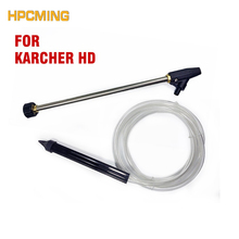 "Sand Blasting Hose High Pressure Washer Professional Working Quick Connect with Karcher HD G1/4""F(MOBH001)(China)"