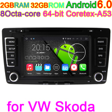 8core Coretex-A53 Android 6.0 Car PC Muilt Media DVD Player For Skoda Octavia Yeti Superb With GPS OBD DVR WiFi Skoda CANBUS 4G