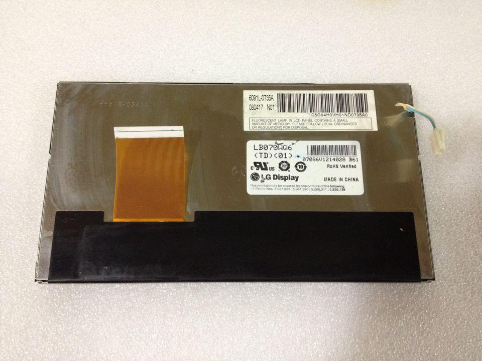 LB070WQ6 (TD) (01) 7 inch industrial industrial control panel LCD screen<br><br>Aliexpress