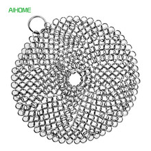 Magic Cast Iron Cleaner Stainless Steel Chainmail Scrubber for Pre Seasoned Skillet Pan Pots Kitchen Cleaner Cleaning Tools