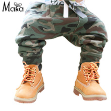 Baby Camouflage Harem Pants Kids Boy Girl Fashion Camo Pants Kids Loose Autumn Fall Trousers Children Clothes Christmas new year(China)
