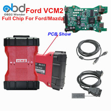 New Ford VCM 2 Scanner For Ford VCM II IDS With Full Chip Professional For Ford VCM2 Diagnostic Programming Tool Free Shipping