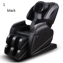 Luxury massage chair household terrella full-body massage device multifunctional electric massage sofa chair/tb180902