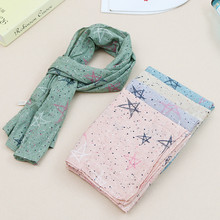 [ZHSHWJ] ultra-soft cotton scarves boys and girls scarves children's bibs spring and autumn new wild cotton scarf cute scarf
