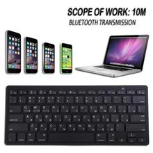 Russian 78 Keys Wireless Keyboard Slim 2.4Ghz Mini Bluetooth 3.0 Keyboard for PC HTPC Android IOS Laptop Desktop Tablet(China)