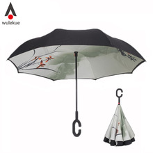 Wulekue Chinese ink Painting Windproof UV Protection Big Straight Umbrella for Car Rain Outdoor With C-Shaped Handle