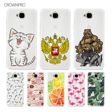 CROWNPRO Soft Silicone Case For Huawei Honor 4C Pro Case Covers TPU Phone Case For Huawei Honor 4C Pro