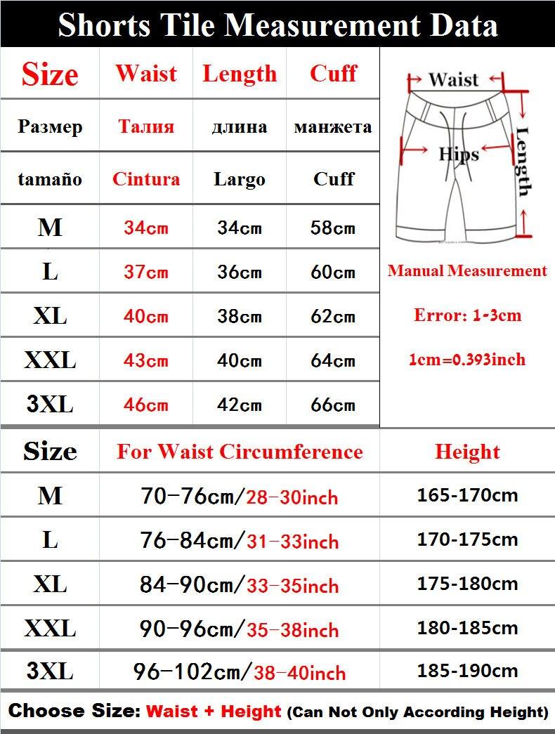 desmiit shorts