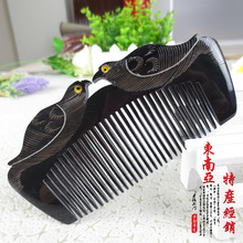 Horn comb natural quality goods including yellow horns made free transport to send