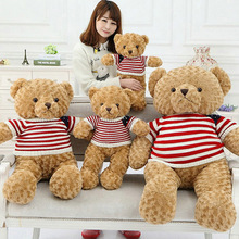 50-80cm 1 piece wear a sweater Bear plush toys large size bear cloth doll stuffed plush PP cotton doll birthday gift for girl
