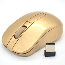 Hot Sale Super Cool 2.4GHZ Gold Wireless Mouse Wifi Gaming Mouse for Laptop PC Computer Gamer(China)