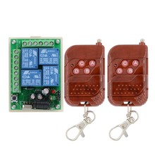 315/433MHz  Remote Switch Control Wireless Light Switch  12V 4 Channels (4 Relays)1 Receiver & 2Transmitters