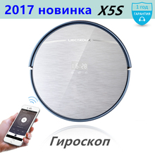 (Free ALL)LIECTROUX Robot Vacuum Cleaner X5S MAP mobile WIFI Control Navigation Water Tank Lion battery wet&dry remote home pet(China)