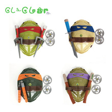 2017 NEW Turtles Armor Toy Weapons Turtles Shell Children Birthday Gifts Lovely Party Masks Cosplay Mask Gifts for children