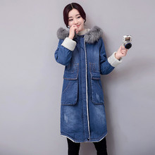2017 Winter Wear Women's Jacket Jacket New High-end Temperament, Long - Hat Thick Wool Collar Denim Jacket Cotton Wool Coat