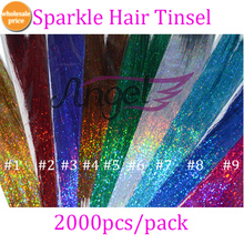 HOT! 26inch/65cm 2000 strands Sparkle Glitter Twinkle Dazzle Tinsel Festival Hair Extensions 9 Colors optional