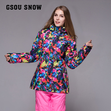 New Brand GSOU SNOW BEST QUALITY Women's Snowboard ski jacket Lady Camping coat Outdoor Sports Waterproof breathable warm jacket(China)