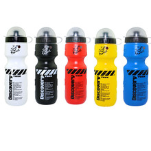 Portable Water Bottle Outdoor Bike Bicycle Cycling Mountain Plastic 650ML Sports Drink Jug(China)