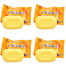 Bath Shampoo Sulfur Soap Acne Psoriasis Seborrhea Eczema Anti Fungus Perfume Butter Healthy Soaps for Face Hand Body Skin Clean(China)