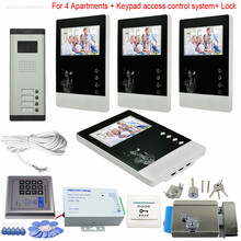4 Apartments Video door phones intercom systems 4 keys outdoor unit + Electronic lock + Access Control ID Card Password System(China)