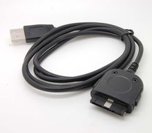 2IN1 USB Data SNYC & Charger Cable for Dell pda Axim x50 x50v x51 x51v
