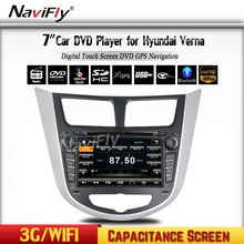 Russian Menu Navitel map free shipping with 8G map gift car radio cassette for Hyundai Solaris accent Verna i25 with DVD GPS