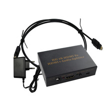 4Kx2K  hdmi input to HDMI output (spdif+R/L) audio SPlitter ARC  with power adapter and optical cable Support DTS-HD/Dolby-True