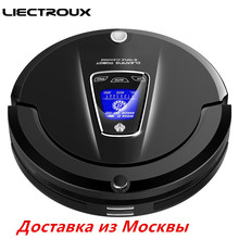 LIECTROUX robot vacuum cleaner A335 for home UV Speed adjustment,Remote Control,Anti-falling, updated from A325 virtual blocker(China)