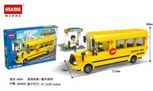 Fun Children's toy blocks are compatible with Legoe buses, oil tankers, garbage truck models, and children's intellectual blocks