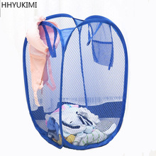 HHYUKIMI Tidy Folding Fine Mesh Color Network Dirty Clothes Laundry Portable Barrels Washing Clothes Toys Storage Basket
