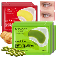 10 Pair Mung Bean Collagen Eye Mask + Potato Dark Circle Eye Mask Eye Bag Anti Aging Anti Wrinkle Eye Fine Lines Skin Care Face
