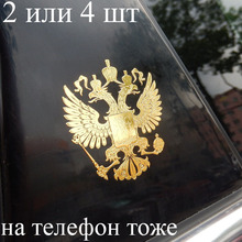 5 x 5 cm Coat of arms of Russia car body metal sticker Russian Eagle Decal Decoration mobile cell phone stickers(China)