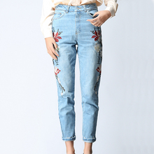2017 Women's New Floral Embroidery Thin Jeans Women High Waist Jeans Denim Pants Femme Flower Ripped Embroidered Jeans