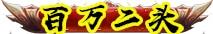 HTB1IbF.X1L2gK0jSZPh761hvXXaL.png (213×34)