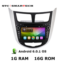 2 din 7 inch Car PC Tablet Stereo Radio for Hyundai Solaris accent Verna i25 Android 6.0.1 OS 1024*600 HD Screen DVD Player GPS(China)
