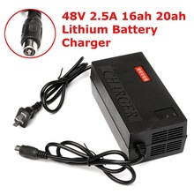 Buy Electric Bike 48V 2.5A 16ah 20ah Lifepo4 Lithium Battery Charger E-bike Scooter Chargers for $13.98 in AliExpress store