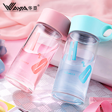 WAYA Water Bottle Brief My Bottle Hiking Glass Direct Drinking Water Tumbler Bottle For Drinking Candy Color Bottle