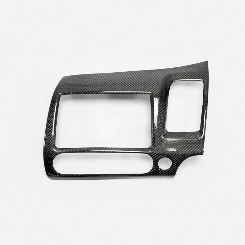 Civic FD2 4Pcs Interior Set (RHD)CF(3)