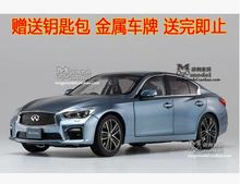 INFINITI SKYLINE 350GT 1:18 car model kids toy original simulation alloy metal sports car Luxury cars collection gift