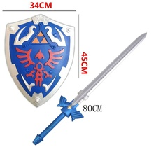 The Legend of Zelda Link's Cosplay equipment Skyward Sword / Shield PU&Foam Modele (Chinese Ver.)(China)