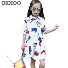 Buy Kids Dresses Girls Blouses Short Sleeve Print Long Shirts Girls Clothing Brand Summer Children Tops 4 5 7 9 11 12 Years for $13.76 in AliExpress store