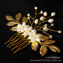 New Gold leaves Flower Hair Comb Hair Sticks Pearl Clip Vintage Hair Pins Wedding Accessories Crystal Bridal Head piece Hair