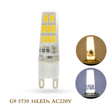 1X Newest product G9 LED Bulb SMD 5730 mini G9 LED lamp 220V/230V 16LED Chandelier Replace Halogen light NO dimmable lamp bulb