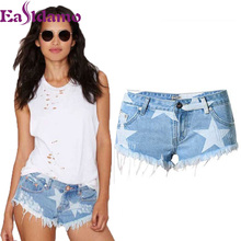 2017 New Women Denim Shorts Sexy Low-Waist Stars Print Ripped Jeans Shorts Brush Short Jeans Slim Shorts Super Plus size Jeans